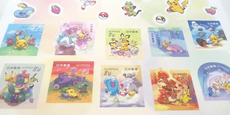 ポケモン切手の画像2