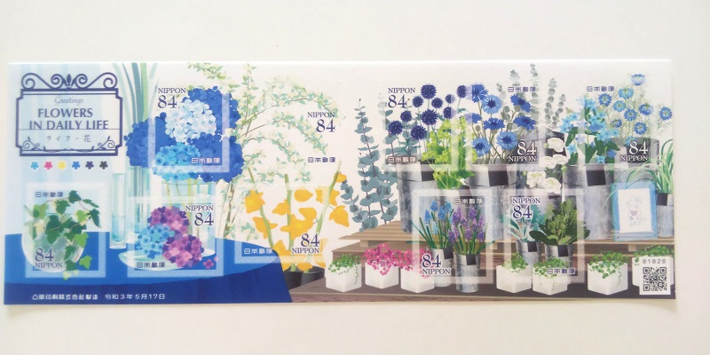 花の切手の画像1
