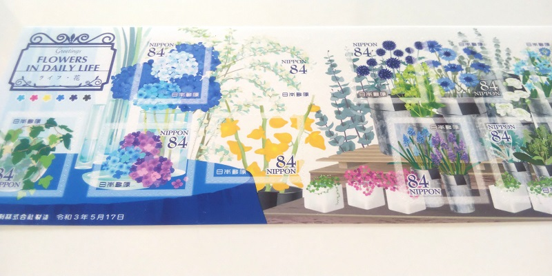 花の切手の画像2