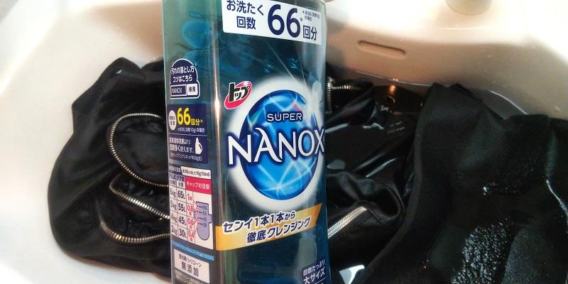 バッグ洗濯の画像8