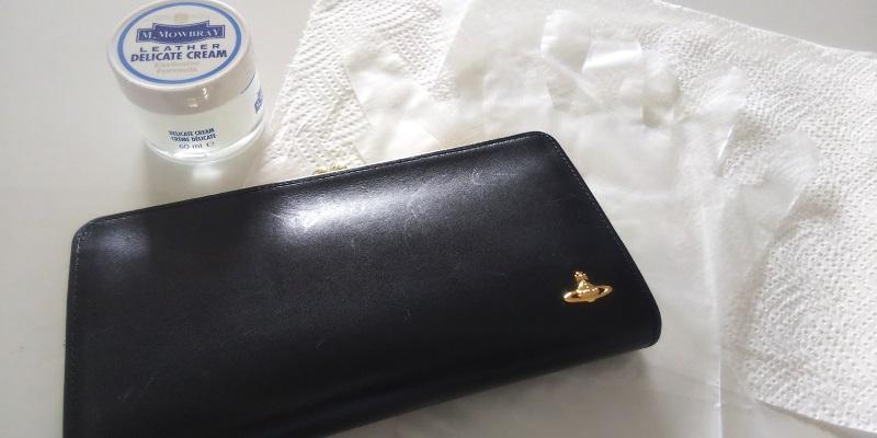 財布のお手入れ画像1