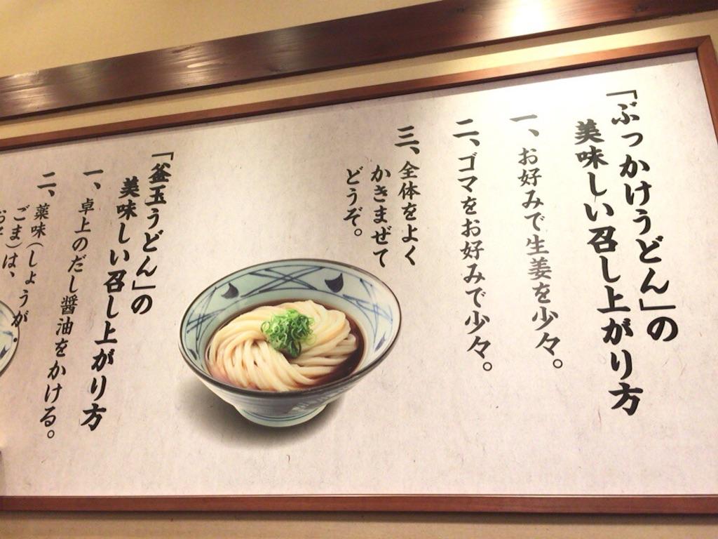 f:id:poyonokurashi:20170320200155j:image