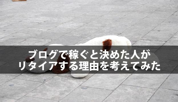 f:id:poyonori:20170418212723j:plain