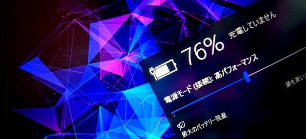 f:id:poyosuke:20190930165956j:plain