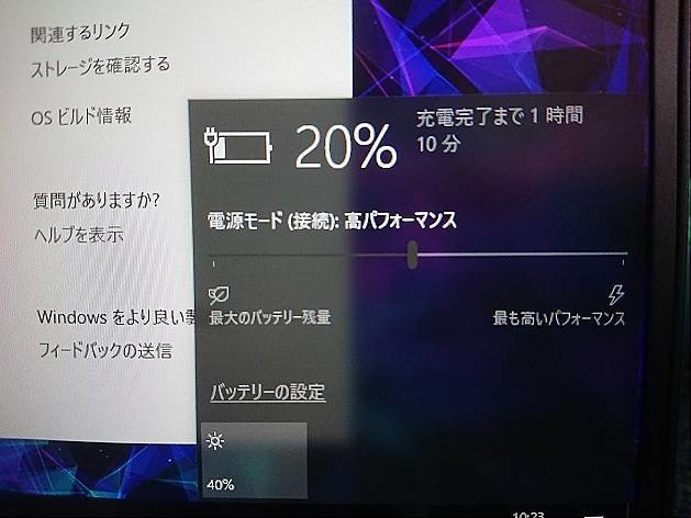 f:id:poyosuke:20191020140129j:plain