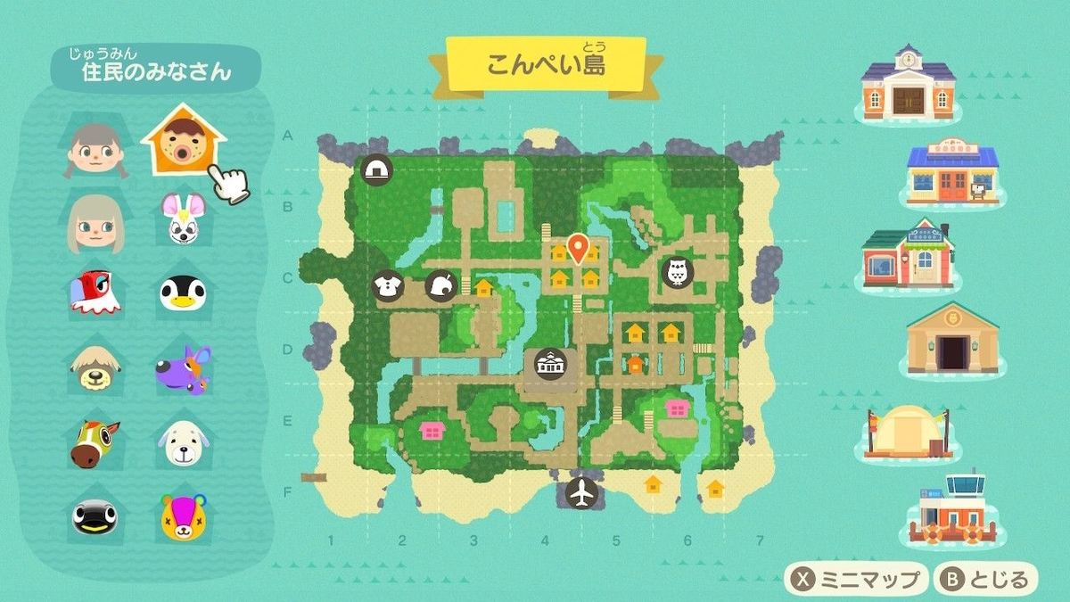 あつ森 島マップ