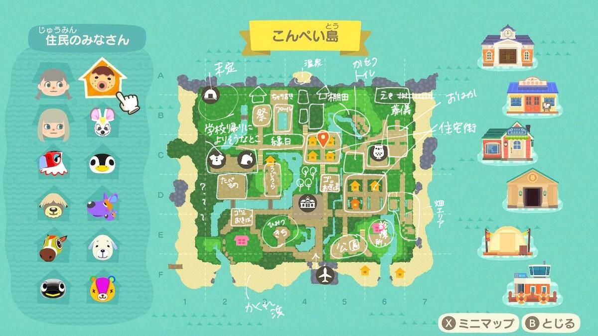 あつ森 住宅街 地図