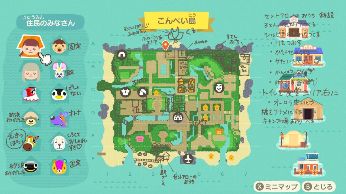 島クリエイター参考地図