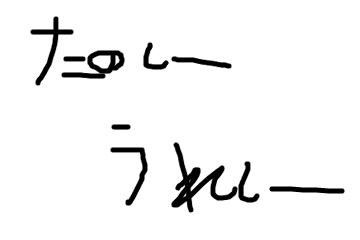 f:id:ppengotsu:20170212182644p:plain