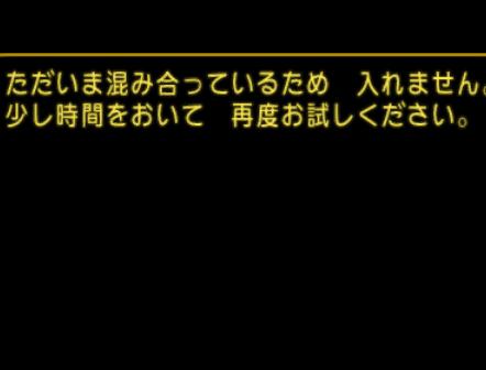 f:id:ppken:20200803133543p:plain