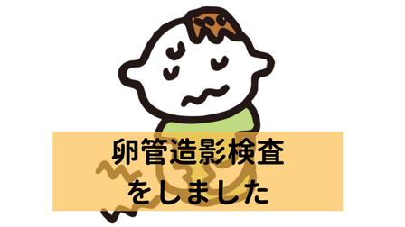 f:id:ppkmm:20180405171911p:plain
