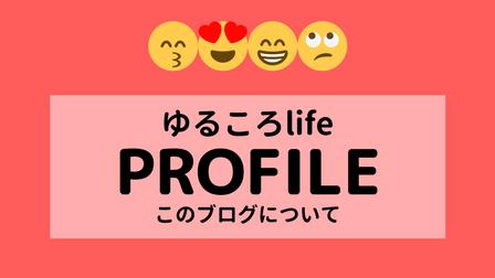 f:id:ppkmm:20180411153913p:plain