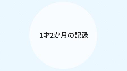 f:id:ppkmm:20181206155545p:plain