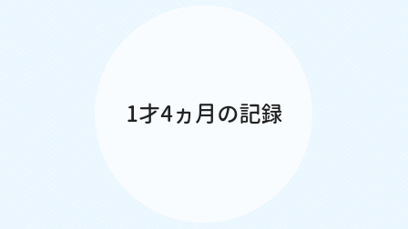 f:id:ppkmm:20190125161905p:plain