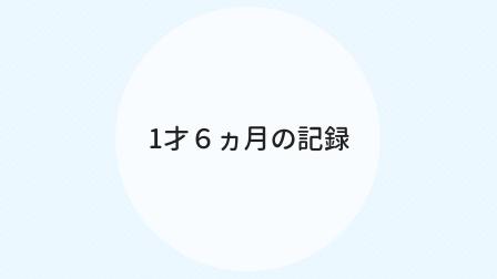 f:id:ppkmm:20190327161451p:plain