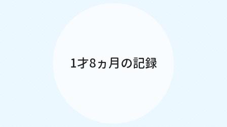 f:id:ppkmm:20190529154250p:plain