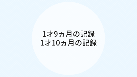 f:id:ppkmm:20190806213410p:plain
