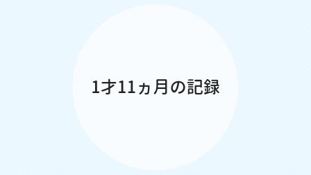 f:id:ppkmm:20190821225555p:plain