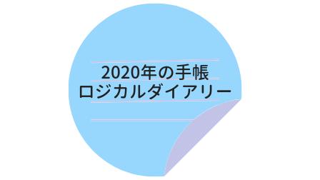 f:id:ppkmm:20191013224716p:plain