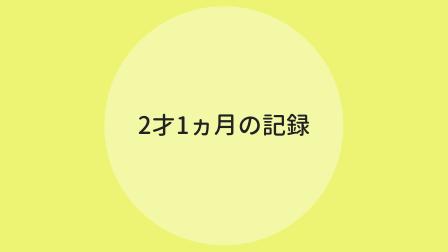 f:id:ppkmm:20191029222824p:plain