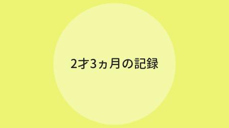 f:id:ppkmm:20200107233342p:plain
