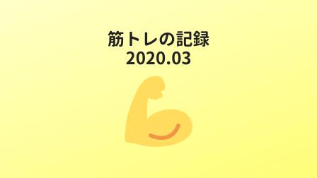 f:id:ppkmm:20200326235109p:plain