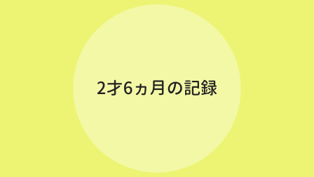f:id:ppkmm:20200328001536p:plain