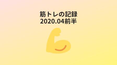 f:id:ppkmm:20200328001822p:plain