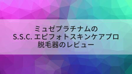 f:id:ppkmm:20200414234801p:plain