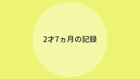 f:id:ppkmm:20200423002934p:plain