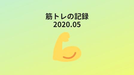 f:id:ppkmm:20200610012916p:plain