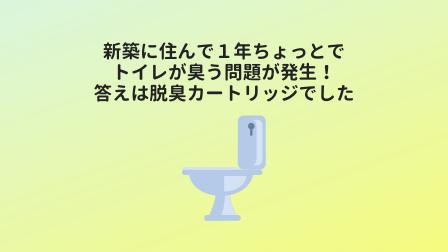 f:id:ppkmm:20200610223023p:plain