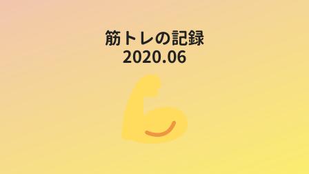 f:id:ppkmm:20200701230046p:plain