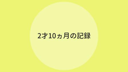 f:id:ppkmm:20200719122804p:plain