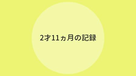 f:id:ppkmm:20200904010924p:plain