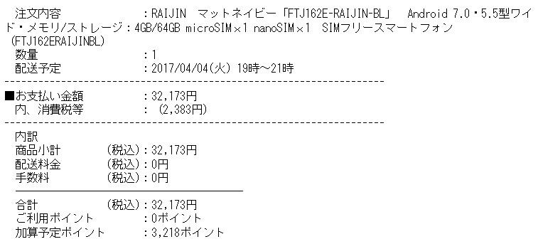 f:id:ppo-goshi:20170423220333j:plain