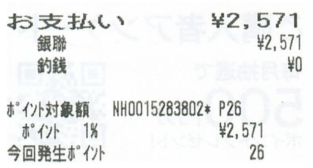 f:id:ppo-goshi:20170423222555j:plain