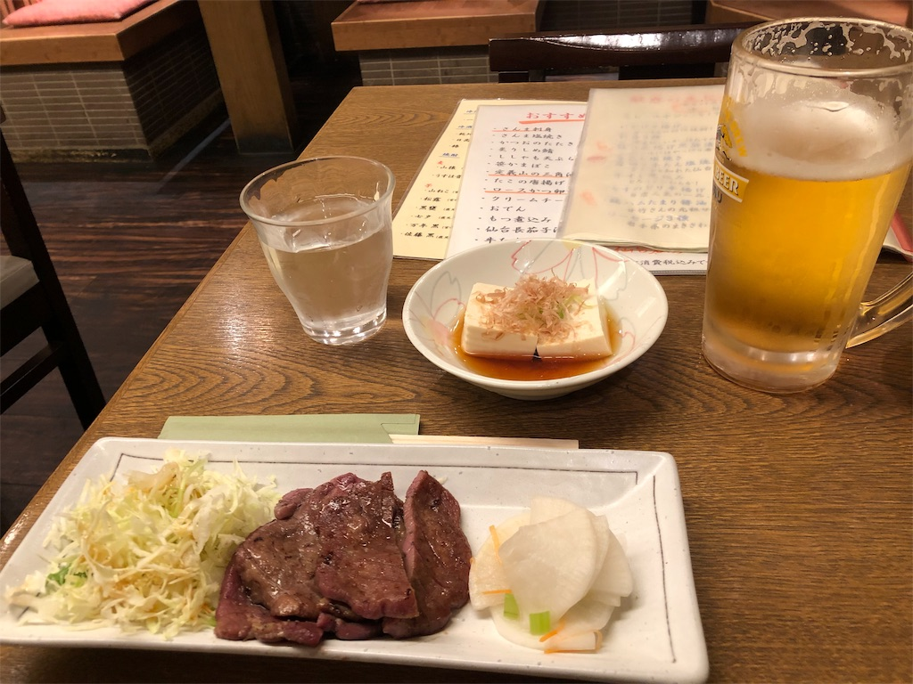f:id:ppppokego:20181107211438j:image