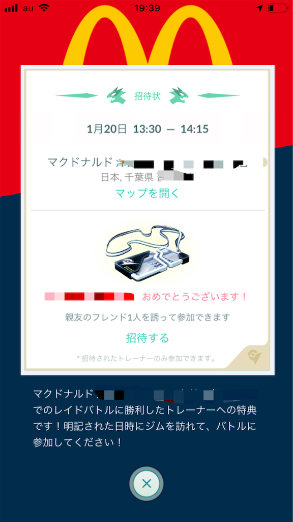 f:id:ppppokego:20190112201902p:image