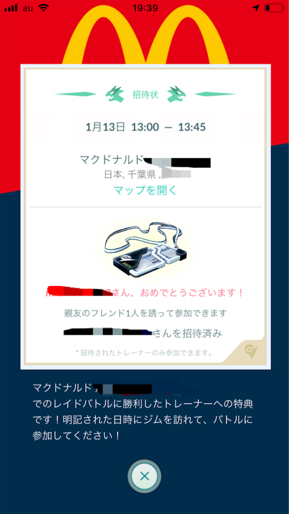 f:id:ppppokego:20190112202022p:image