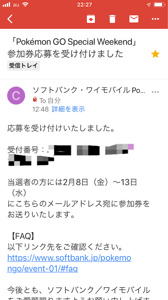 f:id:ppppokego:20190117231125p:image