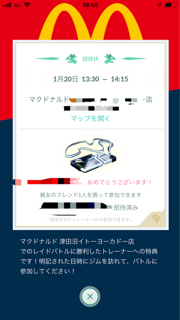 f:id:ppppokego:20190119201752p:image