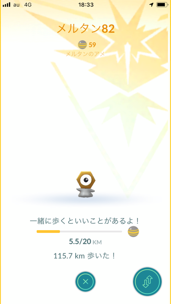 f:id:ppppokego:20190121183715p:image