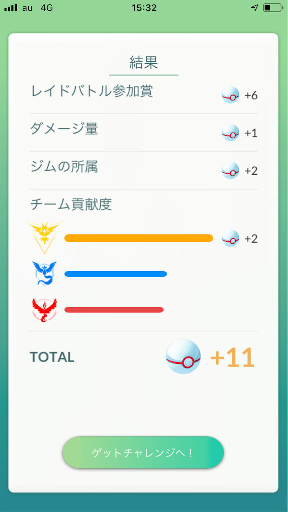 f:id:ppppokego:20190316224021p:image