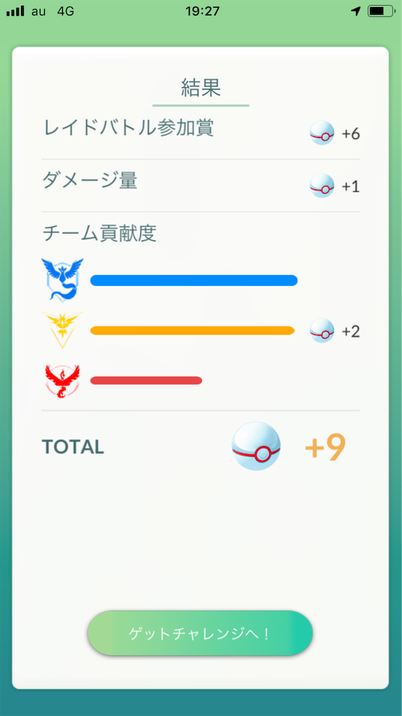 f:id:ppppokego:20190327202518p:image