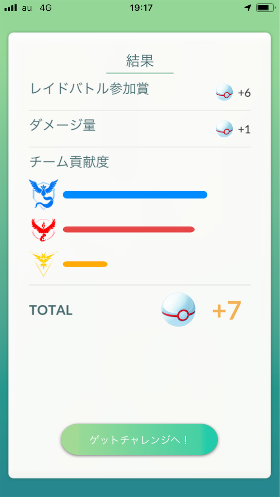 f:id:ppppokego:20190410201544p:image