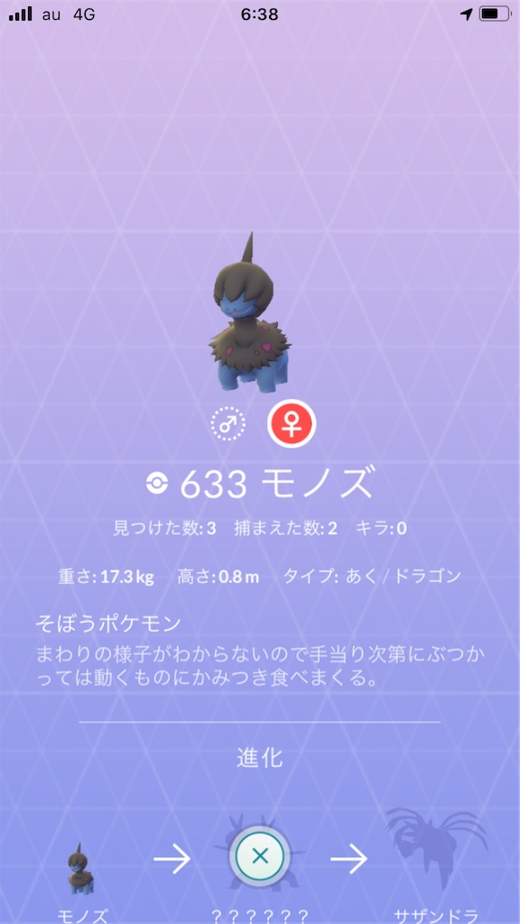 f:id:ppppokego:20191226175324p:image