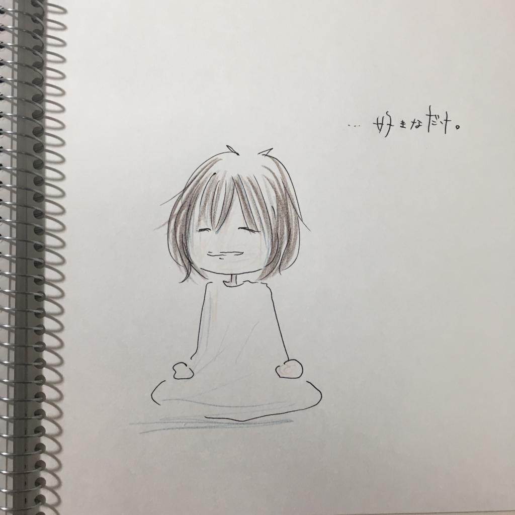 f:id:ppppyokoooo:20170614212004j:plain
