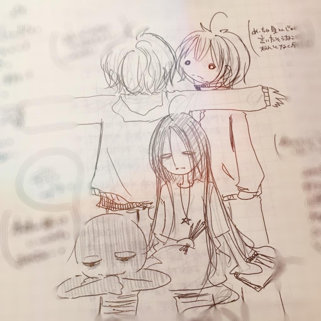 f:id:ppppyokoooo:20170617171556j:plain