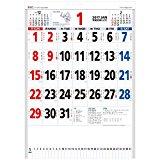新日本カレンダー 2017年 カレンダー 壁掛け 星座入りメモ付文字月表 3色 NK-181